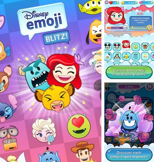 Disney Emoji Blitz Hints